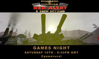 APB Games Night 1.png